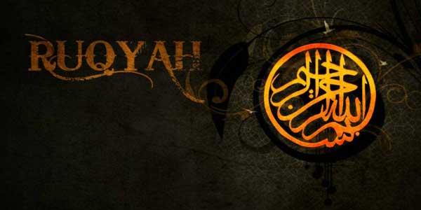 Minyak zaitun Untuk Ruqyah